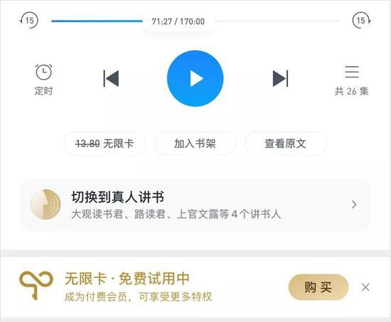 """时时计划(稳定版)软件 - 2019""""青春零艾滋""""校园行活动走进武汉大学"""