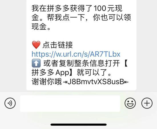 www.pj8897.com·江苏锦鸡实业股份有限公司首次公开发行股票并在创业板上市网下发行初步配售结果公告(上接D22版)