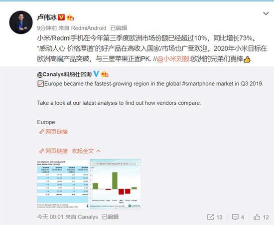 「明版大富翁mingbanhk」亚锦赛谌龙石宇奇会师半决赛 张楠因病双项退赛