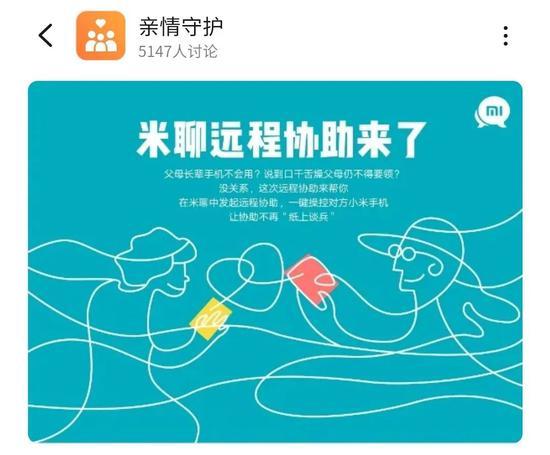 中国首个专注移动社交App关停,曾是微信第一对手 互联网 第3张