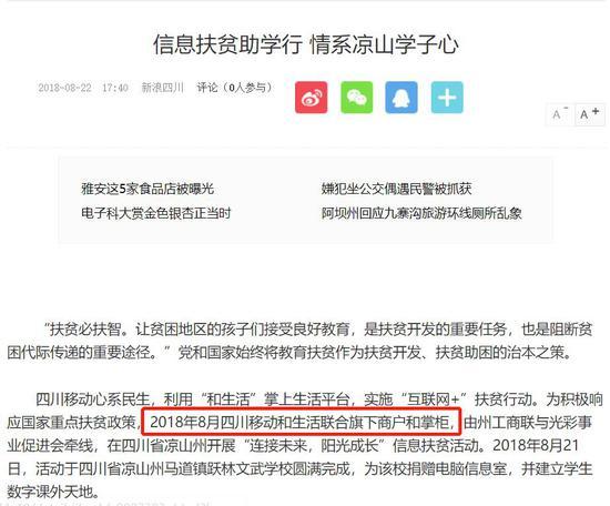 大众娱乐下载,捷达9月在华超额完成销量目标,斯柯达CEO否认品牌会降级