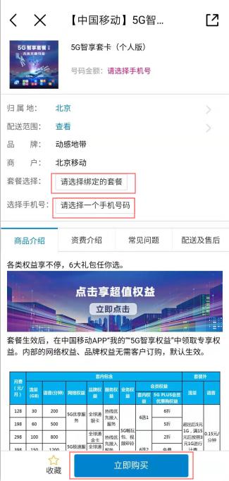 ssc计划软件-那些经常演配角的TVB女星,容易被忽略美貌,大家都还记得吗?