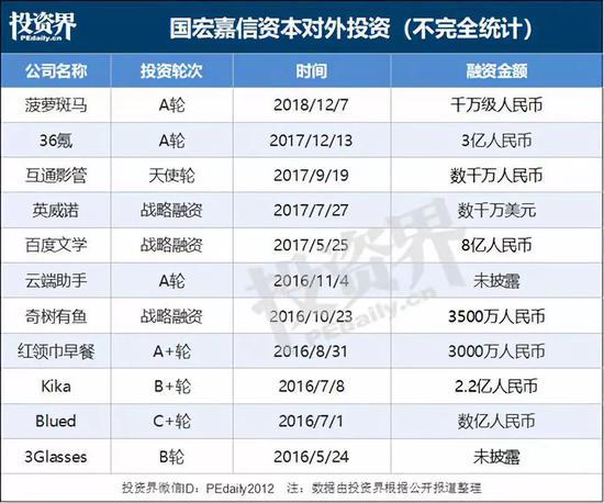 """利胜娱乐场线上菠菜,梅州女足省运会夺冠,背后的""""无名英雄""""是他"""