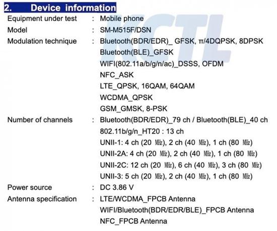 三星新机通过FCC认证 或将搭载7000mAh电池