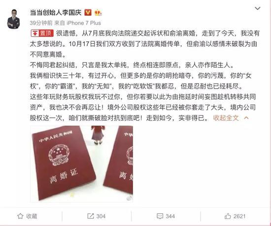 武清嘉年华国际娱乐 大数据解读: