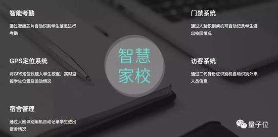 全球手赚网 - 华北油田变中求进备战高峰
