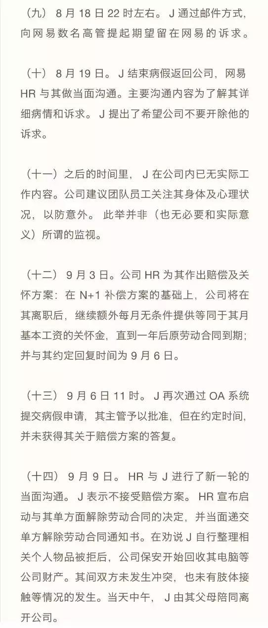 黑彩推广史,美媒:埃航失事机长从未在波音737Max8模拟器训练