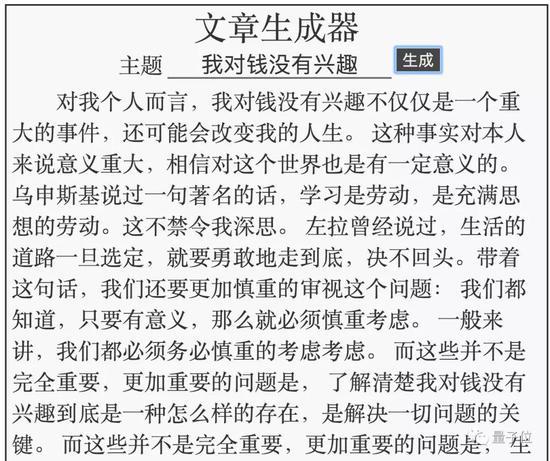 """k2网投的官方网址是对多少-日本下月举行阅舰式 宣布""""不邀请韩国"""""""