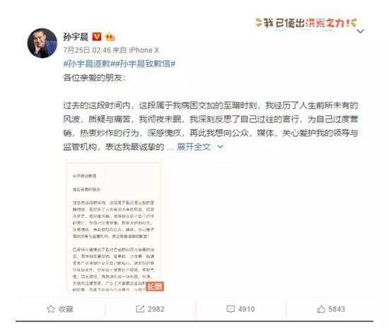 金盛永利官网|《村医导刊》转型:搭建新媒体传播平台