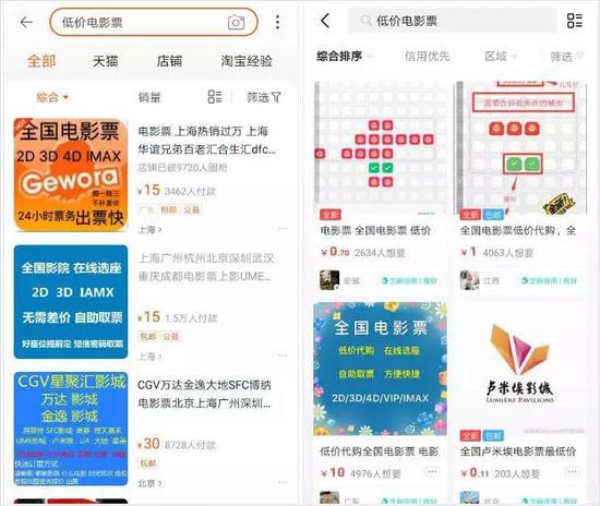 u宝娱乐官方网站注册|董明珠多元化试错或成格力不能承受之重
