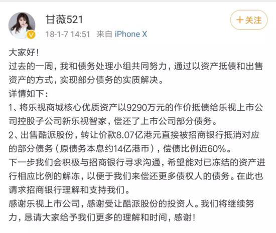 """亿博首页注册账号_跨境电商""""加速跑"""",武汉前11月进出口总额激增8倍多"""
