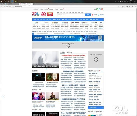 """乐赢官网首页,在韩长期居留外国人必须入""""医保"""" 欠缴将影响延签"""