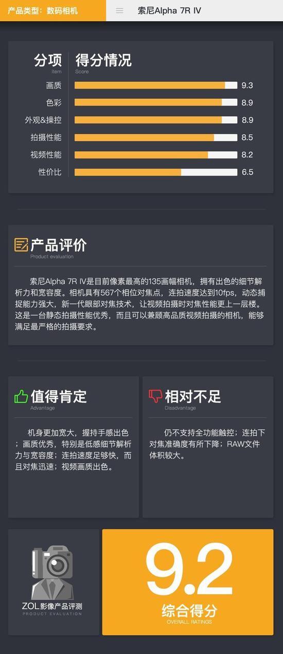 www.444msc.com|《长安十二时辰》pk《陈情令》?暑期IP热剧大碰撞