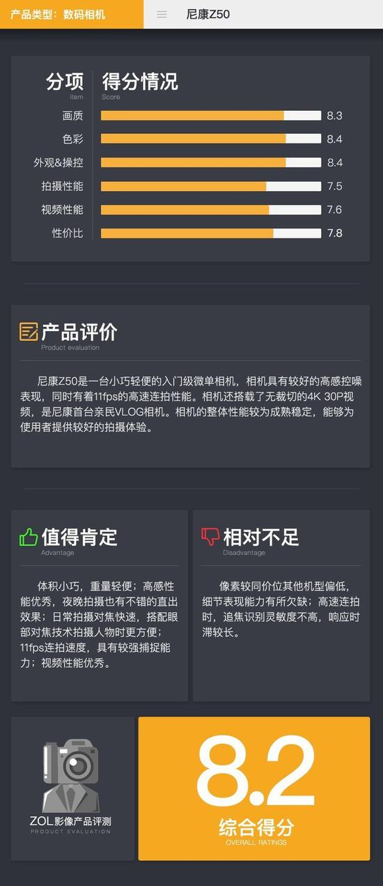"""ag88环亚真人娱乐手机版·新生""""男婴""""满月后变成了女婴!咋回事?"""