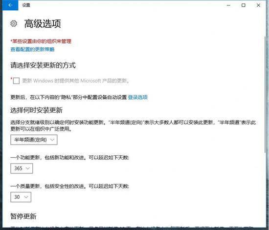 中信国际娱乐网站|恒安国际跌逾2%跌穿20天线 半年盈利下跌4%