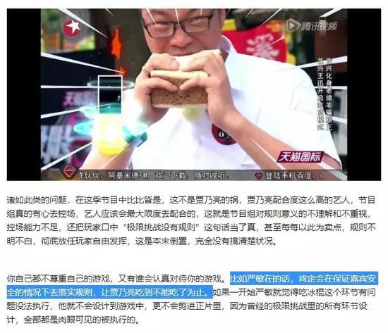 亚游最新版本下载-新党提告 批台内政部门知法玩法犯法