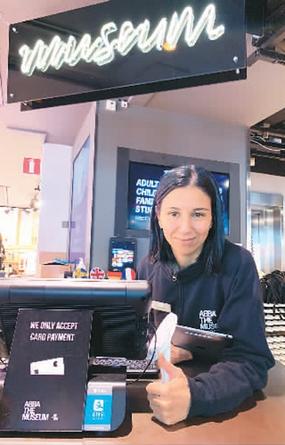 南戴河娱乐中心官网_上海有了夜间区长、夜生活CEO,魔都夜猫子太幸福了