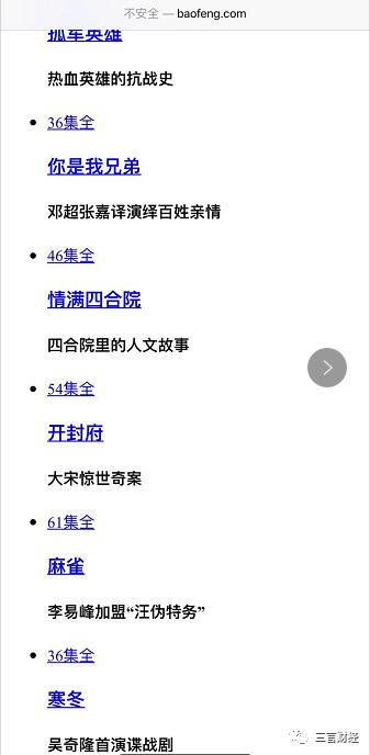 彩天下域名-朱南孙:乘家学秉仁心,创新法育桃李