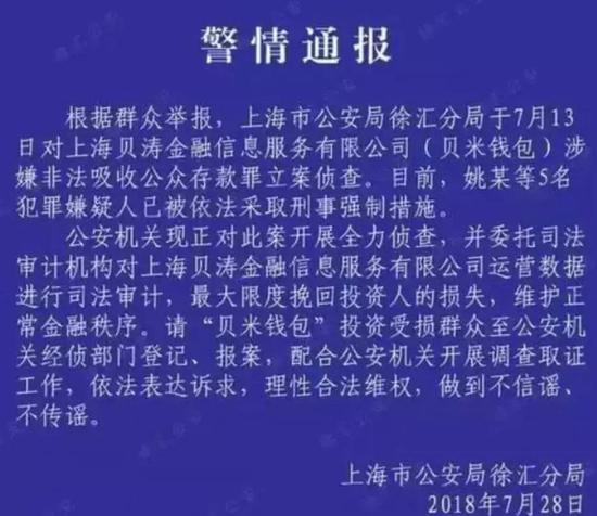 """大红鹰平台登录网址·降温了,花城却更美!""""花艺绽放大湾区""""插花展举行"""