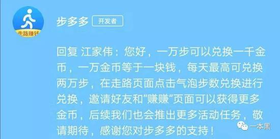 金沙线上真人娱乐平台 三喜临门!郎平生日幸福指数爆棚,中国婷献给郎妈妈特殊贺礼