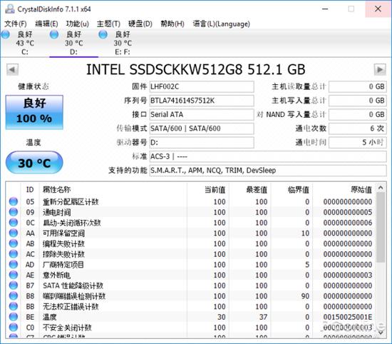 Intel 545S硬盘信息