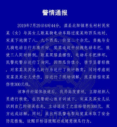 金沙网投网址彩娱官方 香水君澜 PK 南海天阙谁是陵水热门小区?