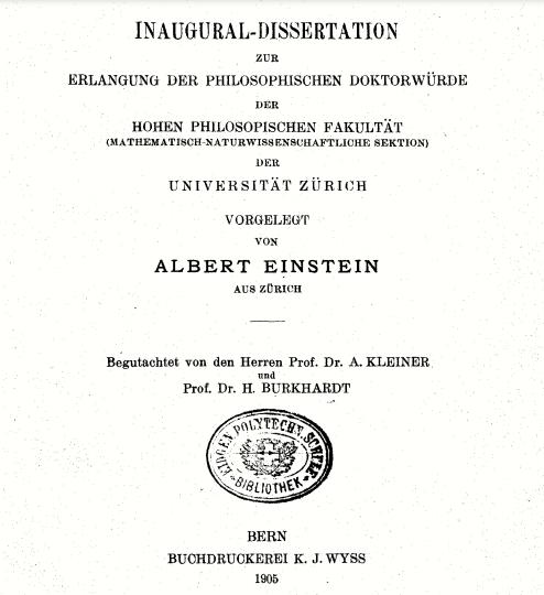 爱因斯坦靠什么拿到的博士学位?