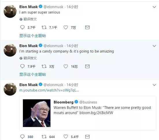 Elon Musk摆出老人家爱吃糖的老梗