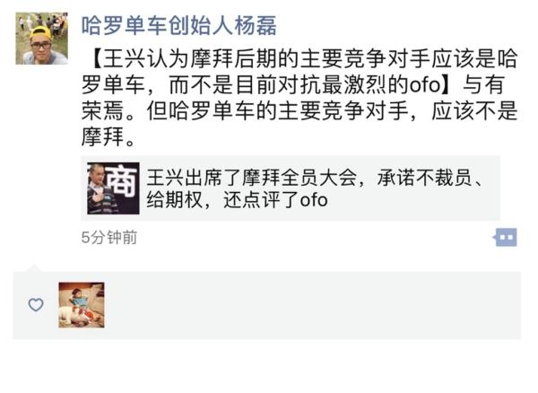 滴滴副总裁怼王兴:按照幻觉胡说八道的CEO还真少见柯蓝老公