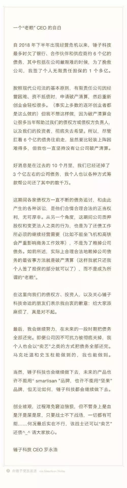 「bwin登录入口」林毅夫:区域一体化是第四次工业革命的关键