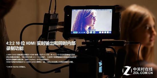 10bit视频,为视频提供了更大的后期空间