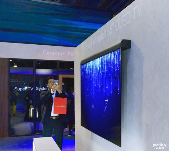 創維瀑布電視,音響設計在頂部