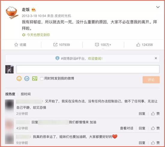 乐凯会备用网址·全网首发丨中国太平保险16款重疾险测评,哪款好?