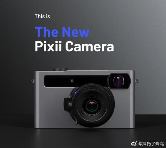 Pixii APS-C画幅M口相机正式发布