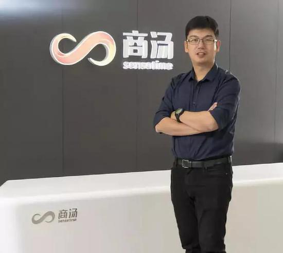 商汤科技CEO徐立