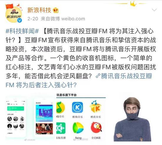皇冠2投注网手机版|发微博支持集成Soc和双模组网的沈义人,为啥删博改名了?