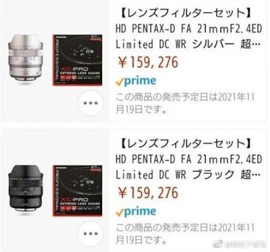 售价达9000 宾得21mm定焦新镜头曝光