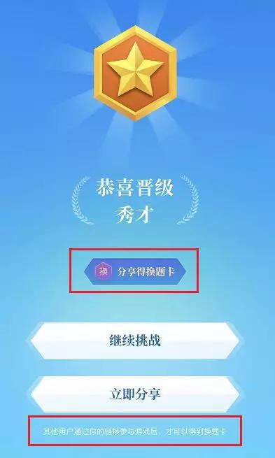 "cmd368手机版 - ""广州文艺志愿者在行动""大会召开"