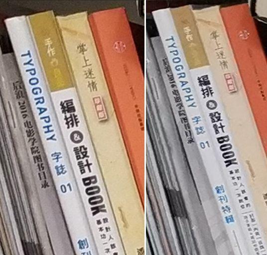 ▲ 紅米 Note 7(左)/ 榮耀 V20(右)樣張