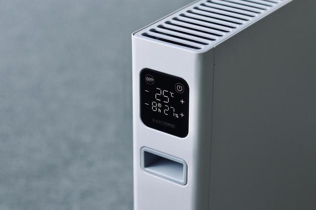 智米电暖器智能版1S