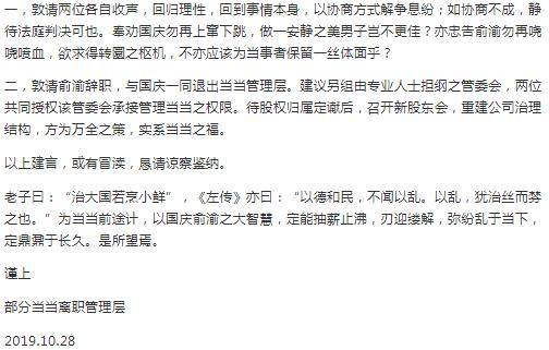 鑫鑫娱乐场乐官方网 - 中日女乒备战!陈梦1V2,伊藤美诚向孙颖莎宣战,一举动很有礼貌