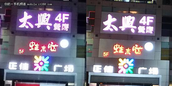▲细节对比(左:荣耀9i/右:红米note5)
