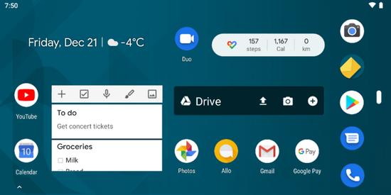 ▲ 專門爲橫向屏幕設計的 UI 控件