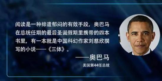 直到美国驻中国大使馆人员找上门,刘慈欣才知道是真的。
