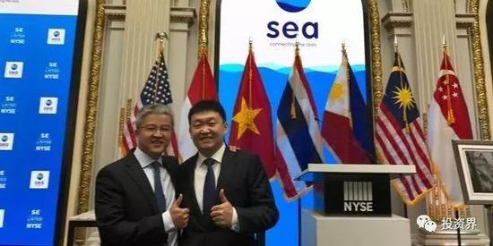 左为凯旋创投合伙人陶冶,右为Sea创始人李小冬