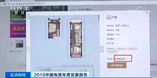 香港六合葡京赌侠资料,山东省委组织部公示,烟台这5人上榜了!有你认识的吗?