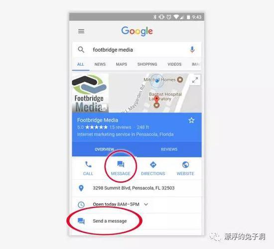 4. 最后,Google的本地广告产品还有比Yelp更丰富的衡量分析工具。