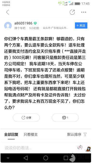 """(图片来源:黑猫投诉平台用户""""五月天鞋柜"""")"""