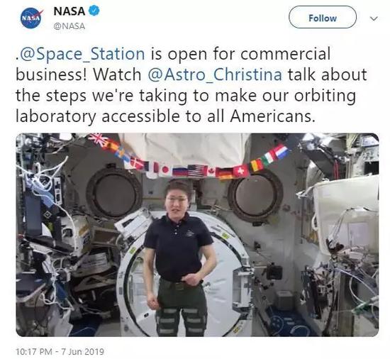 截图来自NASA Twitter官方账号