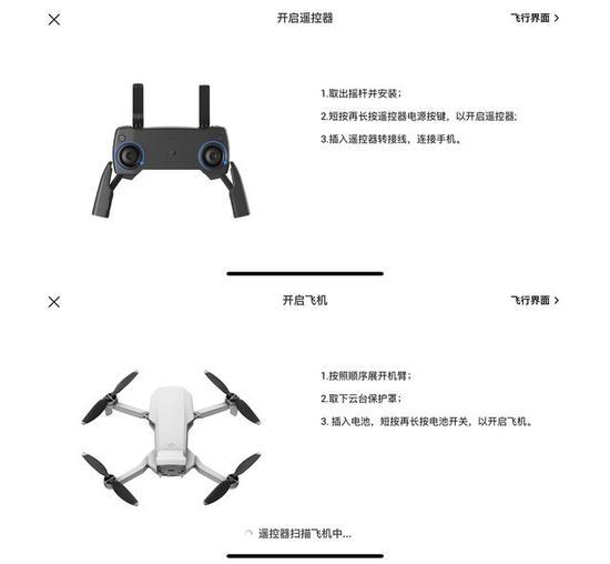 澳门银河备用网站 - 这就是中国大学生设计的汽车 有的超丑 有的很有创意!